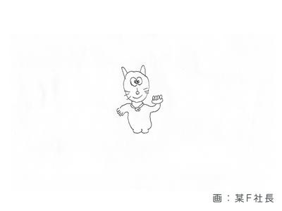 04.jpgのサムネール画像
