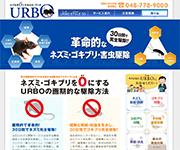 株式会社URBO