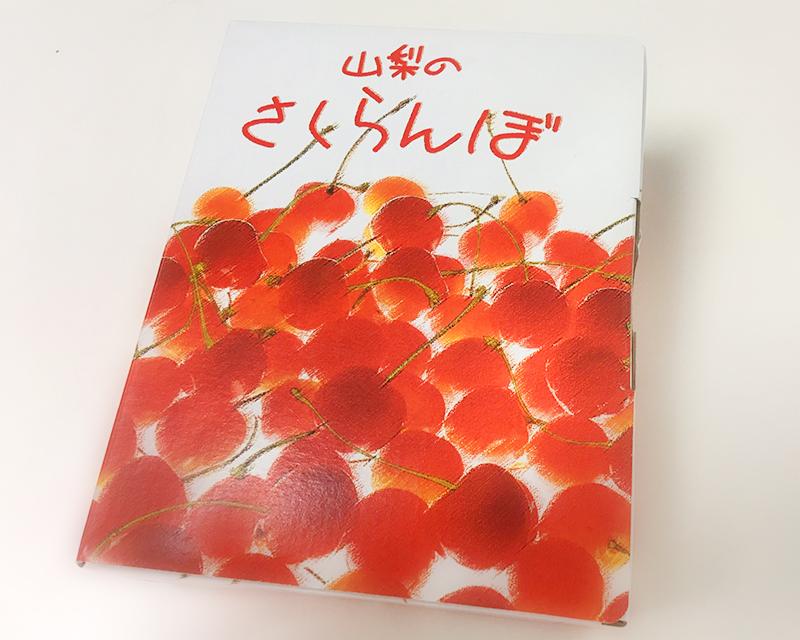http://www.tamonten.co.jp/image2.JPG